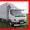 Грузоперевозки переезды Омск-Экибазтуз фургоны до 5-ти тонн #1633253