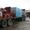 Модульная котельная установка (МКУ) 2, 5 МВт в наличии.