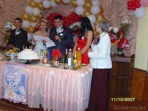 Организация и Проведение Свадьбы. Скидки!!! - Изображение #1, Объявление #1179676