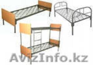 Кровати металлические двухъярусные для казарм, кровати трёхъярусные оптом - Изображение #1, Объявление #1421173