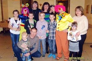 Весёлые Клоуны ! ! ! - Изображение #3, Объявление #1598472