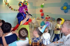 Весёлые Клоуны ! ! ! - Изображение #4, Объявление #1598472
