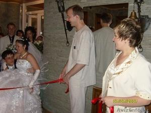 Тамада на Свадьбу, Юбилей . . . - Изображение #7, Объявление #1598468